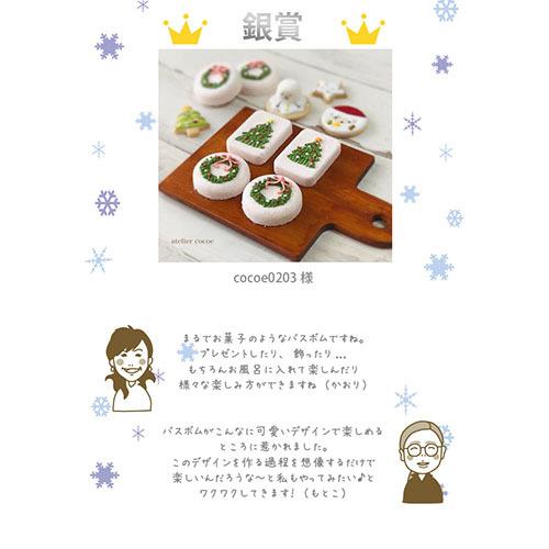 インスタ銀賞2