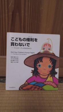 公明党 田中かすみ オフィシャルページ「あなたの笑顔のために!かすみの挑戦!!」