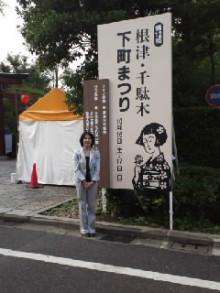 公明党 田中かすみ オフィシャルページ-下町まつり