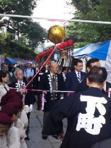 公明党 田中かすみ オフィシャルページ