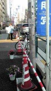 公明党 田中かすみ(香澄) オフィシャルページ-20101225151203.jpg