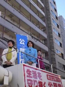 公明党 田中かすみ(香澄) オフィシャルページ-ML_SN3P03420001.jpg