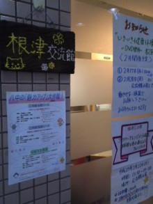 公明党 田中かすみ(香澄) オフィシャルページ-110211_1506~01.jpg