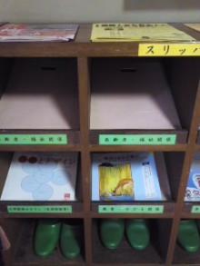 公明党 田中かすみ(香澄) オフィシャルページ-110211_1039~01.jpg
