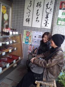公明党 田中かすみ(香澄) オフィシャルページ-110218_1504~02.jpg