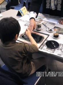 公明党 田中かすみ(香澄) オフィシャルページ-110219_1532~02.jpg