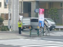 公明党 田中かすみ(香澄) オフィシャルページ-P1020591.jpg