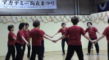 公明党 田中かすみ(香澄) オフィシャルページ-SN3P0422.jpg