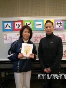 公明党 田中かすみ(香澄) オフィシャルページ-110308_1154~01.jpg