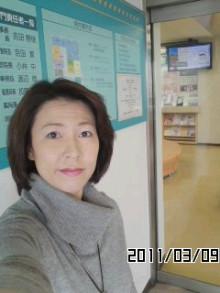 公明党 田中かすみ(香澄) オフィシャルページ-110309_1055~01.jpg