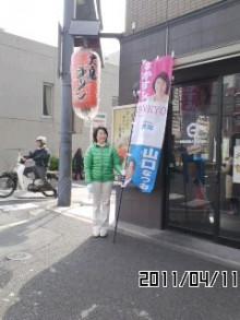 公明党 田中かすみ(香澄) オフィシャルページ-110411_0823~01.jpg