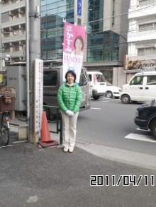 公明党 田中かすみ(香澄) オフィシャルページ-110411_0810~01.jpg