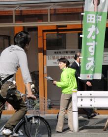 $公明党 田中かすみ(香澄) オフィシャルページ