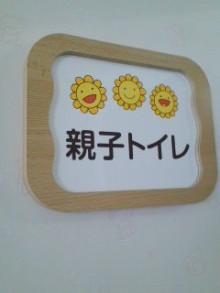 公明党 田中かすみ(香澄) オフィシャルページ-110520_1052~06.jpg