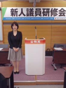 公明党 田中かすみ(香澄) オフィシャルページ-110521_1605~01.jpg
