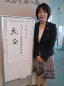 公明党 田中かすみ(香澄) オフィシャルページ-110525_1323~01.jpg