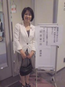 公明党 田中かすみ(香澄) オフィシャルページ-110526_1013~01.jpg