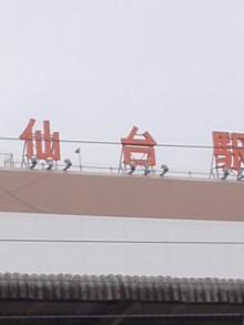 公明党 田中かすみ(香澄) オフィシャルページ-110602_1037~01.jpg
