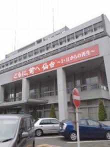 公明党 田中かすみ(香澄) オフィシャルページ-110602_1218~01.jpg