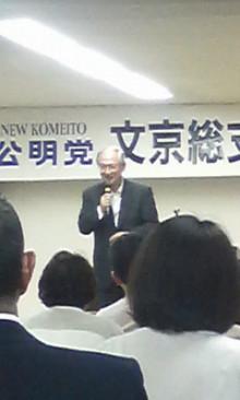 公明党 田中かすみ(香澄) オフィシャルページ-201106081932000.jpg