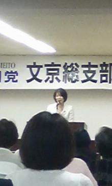 公明党 田中かすみ(香澄) オフィシャルページ-201106081921000.jpg