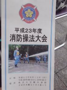 公明党 田中かすみ(香澄) オフィシャルページ-110612_1020~01.jpg