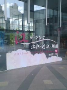 公明党 田中かすみ(香澄) オフィシャルページ-110705_1603~02.jpg