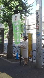 文京区議会議員 田中かすみ(香澄) オフィシャルページ-SN3P00420001.jpg