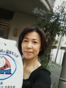 文京区議会議員 田中かすみ(香澄) オフィシャルページ-IMAG01980001.jpg