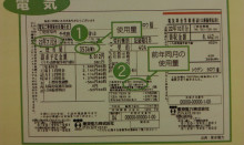 文京区議会議員 田中かすみ(香澄) オフィシャルページ