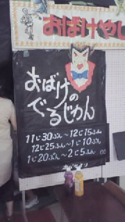 文京区議会議員 田中かすみ(香澄) オフィシャルページ-SN3P00690001.jpg