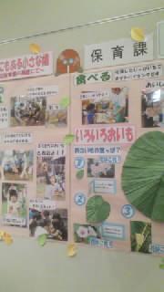 文京区議会議員 田中かすみ(香澄) オフィシャルページ-SN3P00210001.jpg
