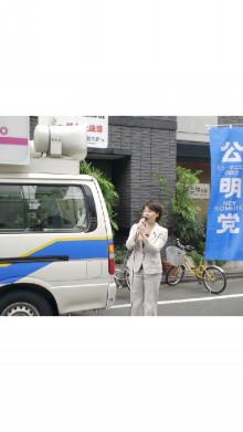文京区議会議員 田中かすみ(香澄) オフィシャルページ-SN3P00290001.jpg