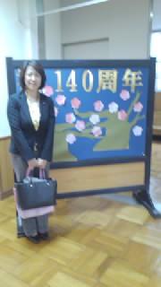 文京区議会議員 田中かすみ(香澄) オフィシャルページ-SN3P01430002.jpg