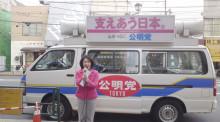文京区議会議員 田中かすみ(香澄) オフィシャルページ-SN3P01750001.jpg