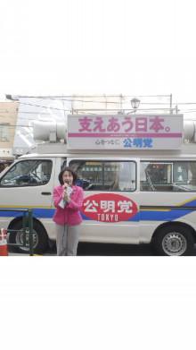 文京区議会議員 田中かすみ(香澄) オフィシャルページ-SN3P01750002.jpg
