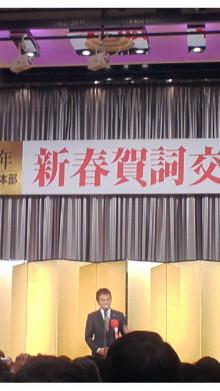 文京区議会議員 田中かすみ(香澄) オフィシャルページ-SN3P0189.jpg