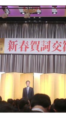 文京区議会議員 田中かすみ(香澄) オフィシャルページ-SN3P01880001.jpg