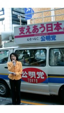 文京区議会議員 田中かすみ(香澄) オフィシャルページ-CIMG03810001.jpg