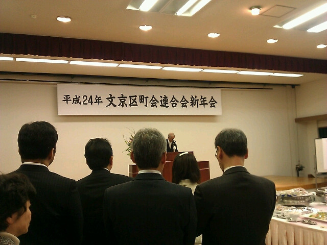 文京区議会議員 田中かすみ(香澄) オフィシャルページ-未設定