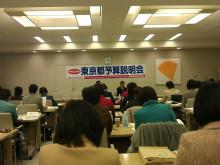 文京区議会議員 田中かすみ(香澄) オフィシャルページ-IMAG1205.jpg