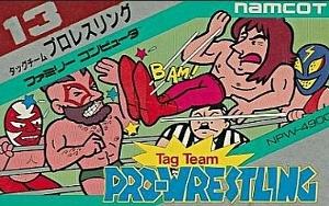 タッグチーム プロレスリング