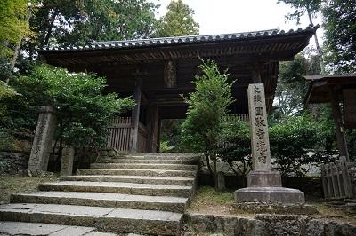 姫路城 (34)