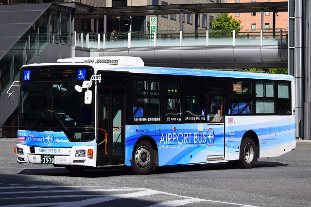 nishitetsu3240