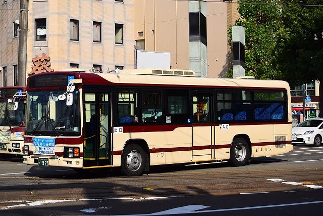 keifuku925