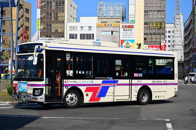 H-1706