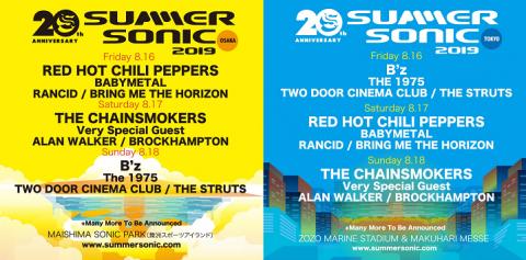 summer sonic2019-02