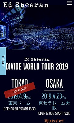 写真 2019-01-21 10 06 45