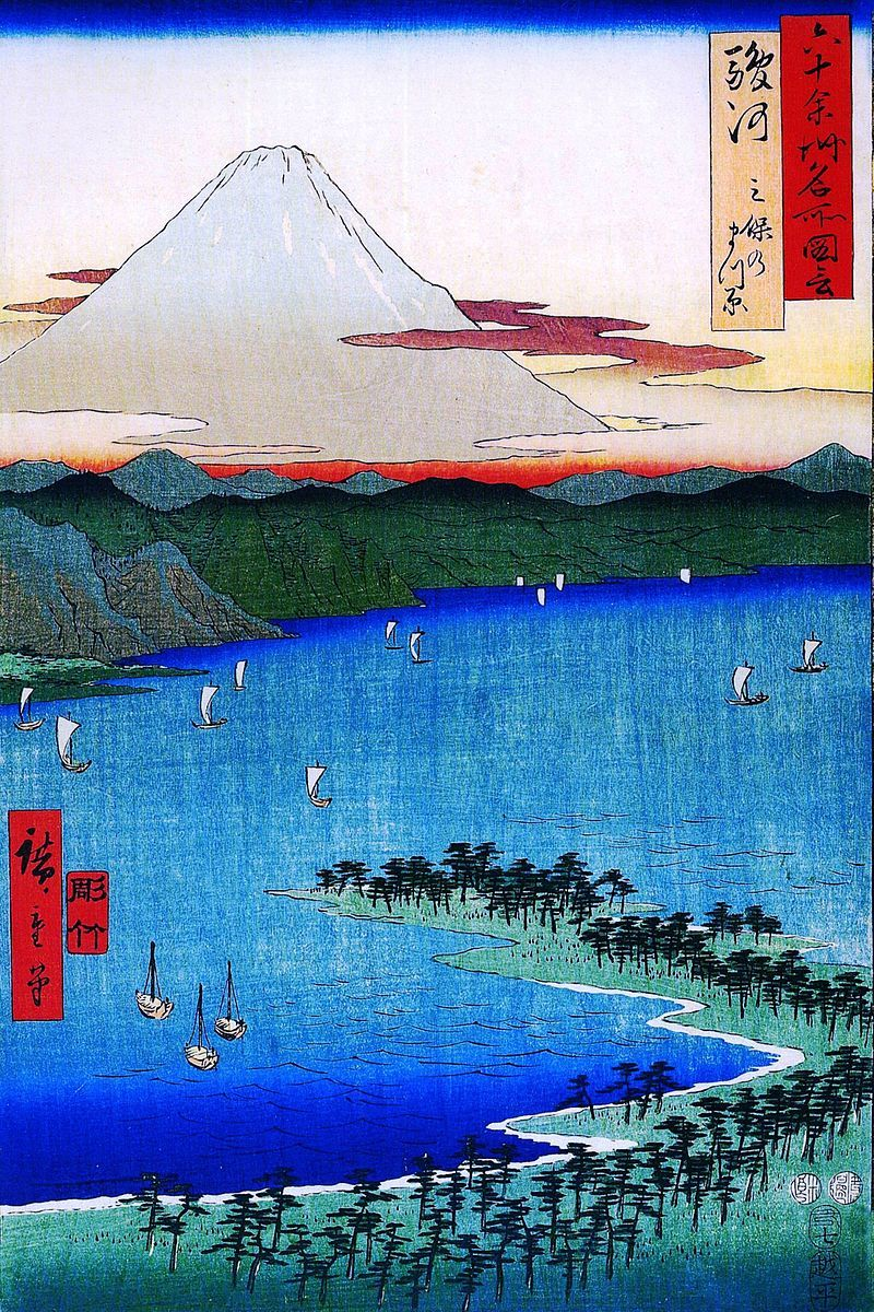 800px-Hiroshige_Mount_Fuji_seen_across_a_ray.jpg