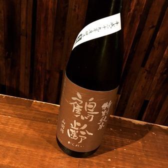 鶴齢 特別純米 生原酒 山田錦55